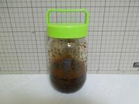 ガラス瓶に保存したエッチング液