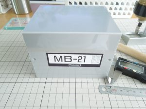 加工前のMB-21