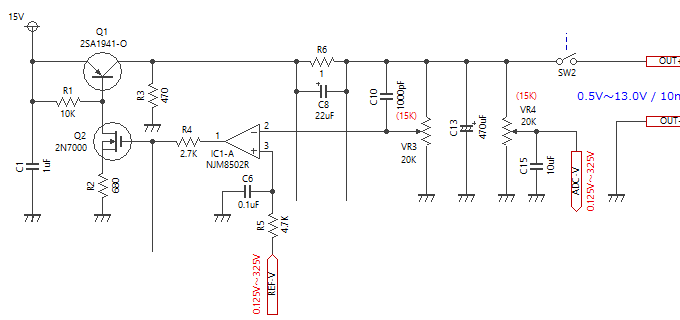 安定化電源回路