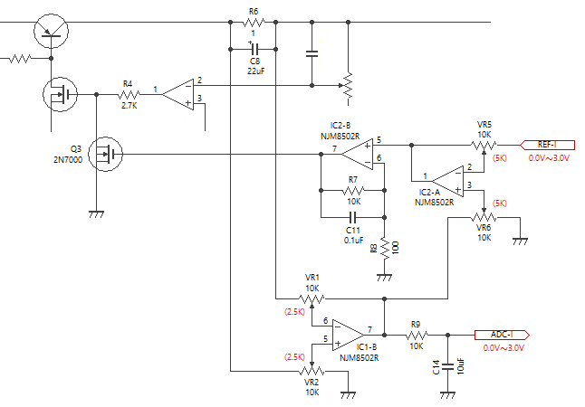 電流制御回路
