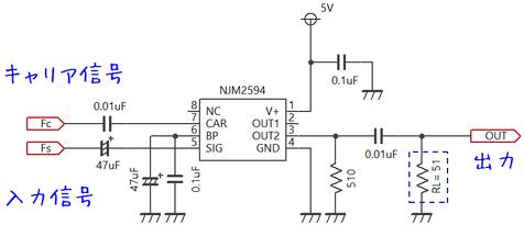 NJM2594 低周波帯用検証回路