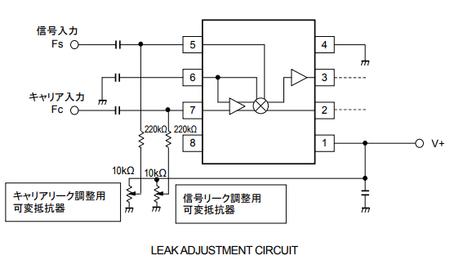 NJM2594 リーク調整回路