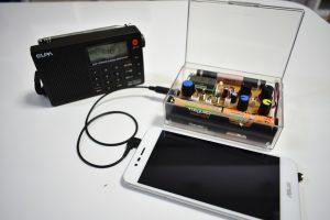 DSPラジオで聴いてみる