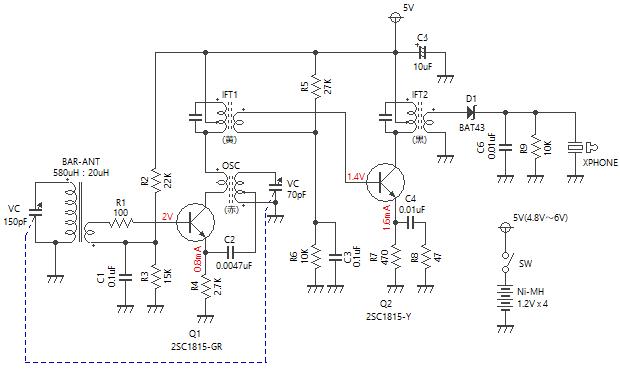 2石スーパーラジオ(中間波増幅タイプ)回路図