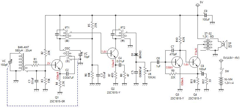 4石スーパーラジオ(中1低2増幅タイプ)回路図