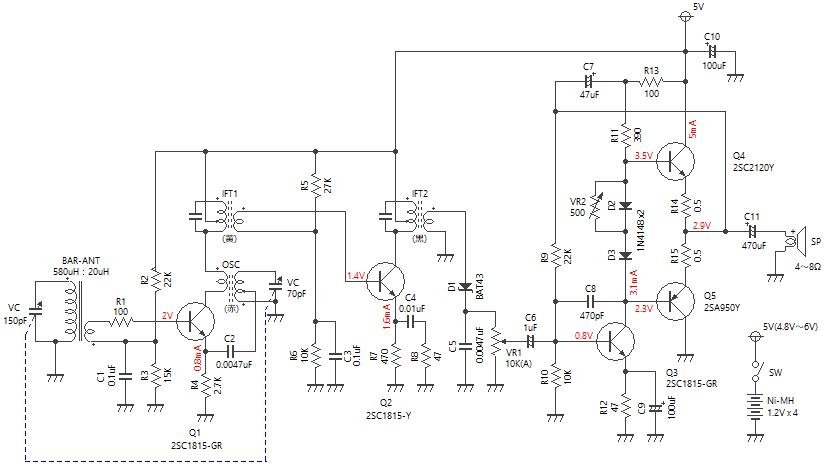 5石スーパーラジオ(中1低3増幅トランスレスタイプ)回路図