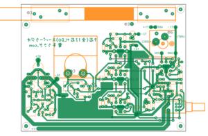 9石スーパーラジオの自作基板パターン