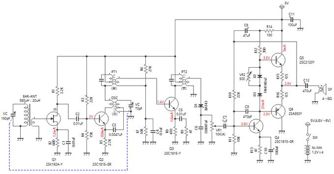 6石スーパーラジオ(高1中1低3増幅トランスレスタイプ)回路図