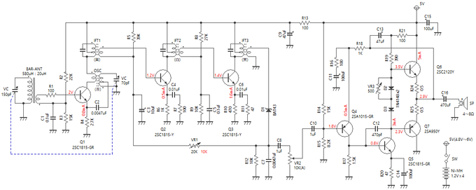 7石スーパーラジオ回路図