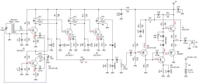 8石スーパーラジオ回路図
