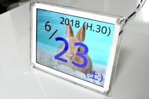 自作のフォトフレーム(日めくりカレンダー)