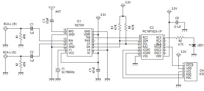 NS73Nの回路例