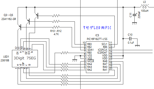 自作FMトランスミッターの7セグLED制御回路