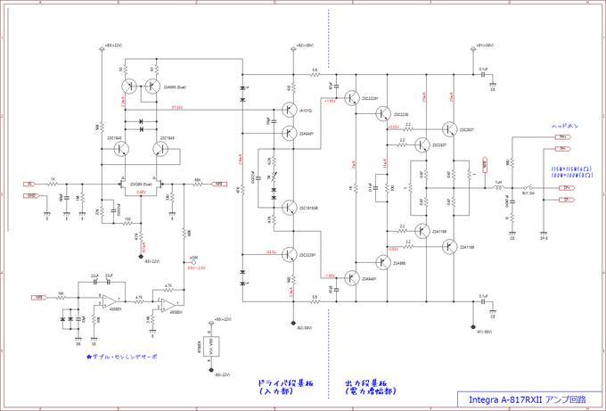 自作デジタル温湿度計の回路図