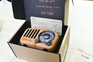 DSPラジオ制作例②のケースの梱包