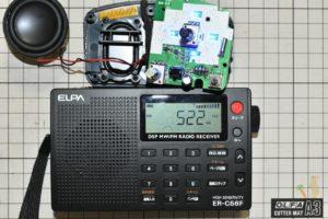 ClassDのノイズを手持ちのラジオで受信中