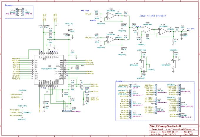 自作ハイレゾアンプの回路図(アンプ制御)