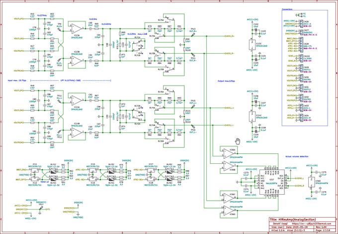 自作ハイレゾアンプの回路図(アナログ部)