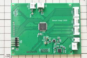 完成したアンプ制御基板(表)