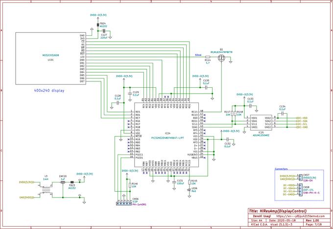自作ハイレゾアンプの回路図(表示制御)