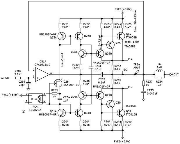 自作ハイレゾアンプパワーアンプ回路図