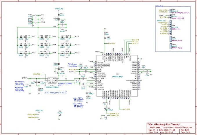 自作ハイレゾアンプの回路図(ジッタクリーナー)
