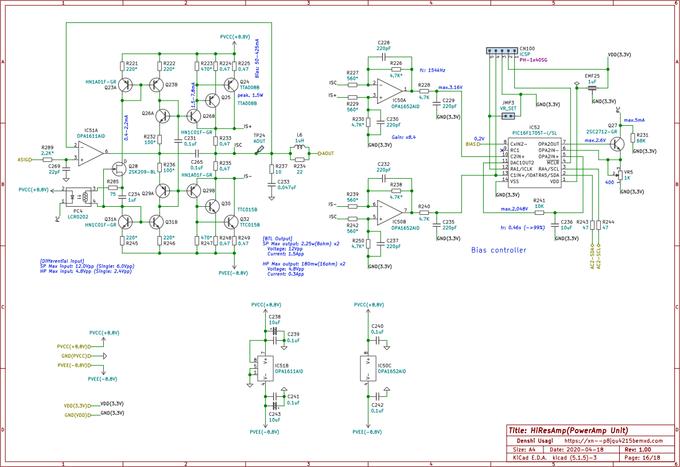 自作ハイレゾアンプの回路図(アンプ部2)