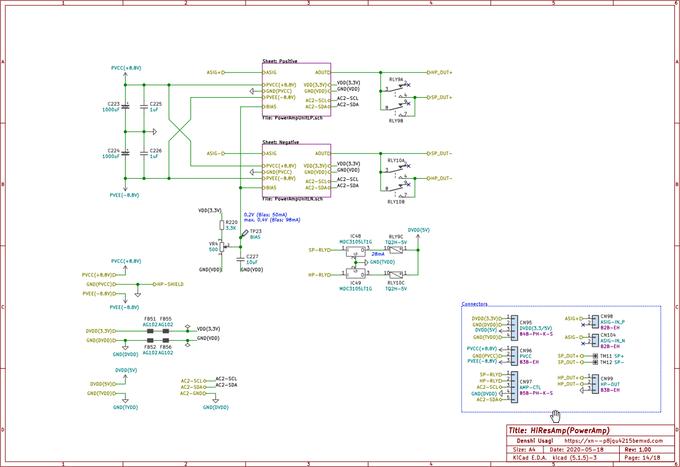 自作ハイレゾアンプの回路図(アンプ部1)
