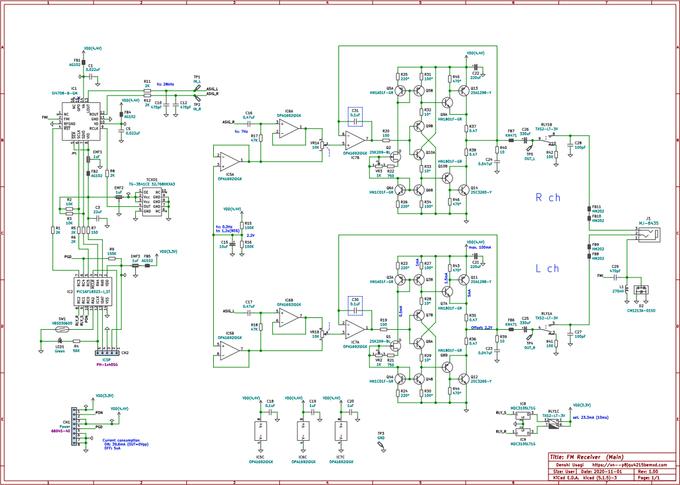 自作FM受信機の回路図(メイン)